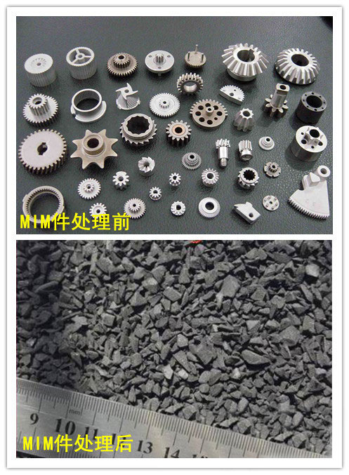 MIM Metal Powder Injection Molded Part Crusher Machine