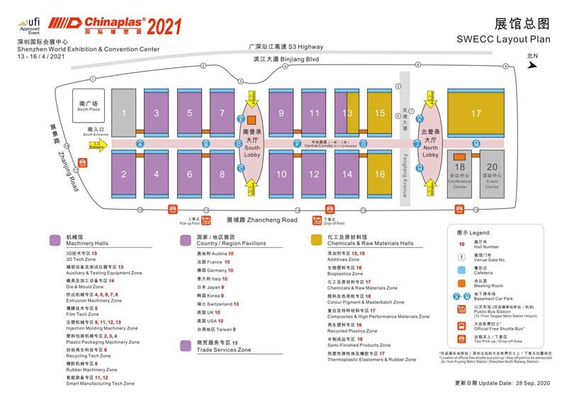 WANROOETECH Chinaplas 2021